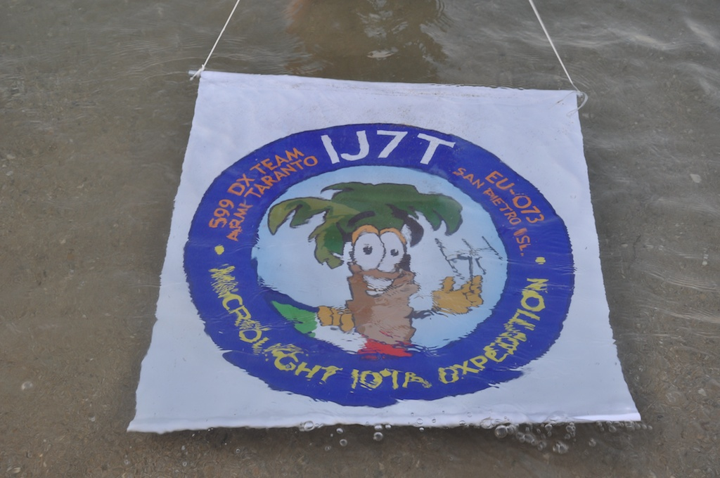 IJ7T-2012-308